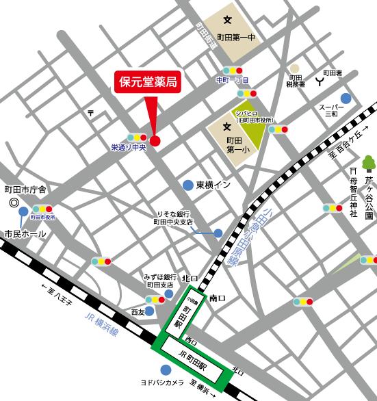 町田市の漢方薬局★保元堂薬局MAP